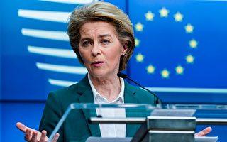 【疫情8.31】歐盟將6國移出安全旅行名單