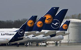 【德国疫情5·21】政府将出90亿元救汉莎航空