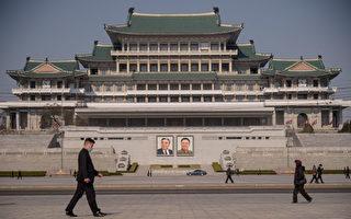 传平壤广场移除金日成、金正日肖像