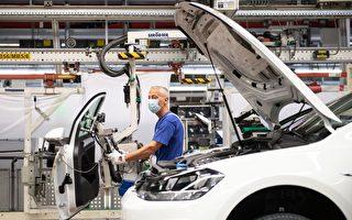 【最新疫情5·24】歐洲汽車市場受重挫
