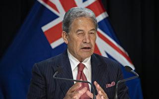 纽副总理:不怕中共 支持国际调查疫情