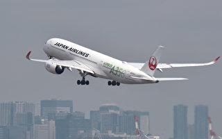 2020年全球最佳机场前10名 日本占了4个