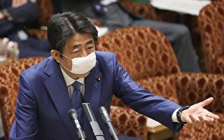 日本將全國緊急狀態延長至5月31日