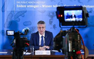 輿論質疑 德國權威防疫機構是否做好了本職工作