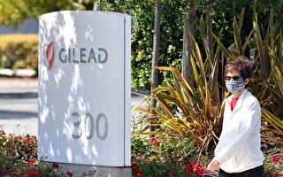 瑞德西韦能否用于急救 美FDA加速评估