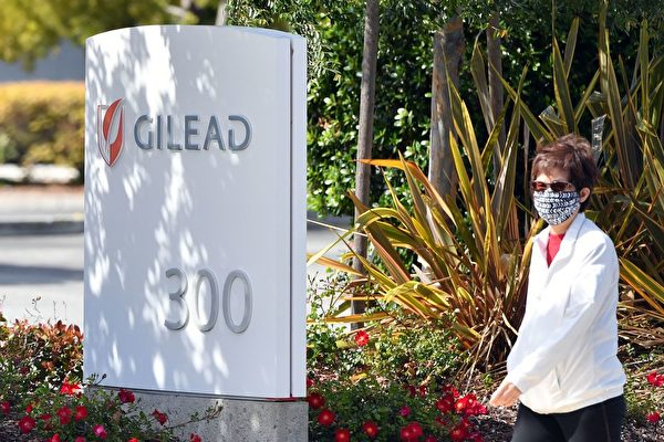 瑞德西韋能否用於急救 美FDA加速評估