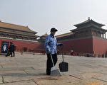疫情下北京再现阴霾天 部分地区重度污染