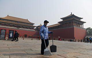 今天5月1日,北京的阴霾天严重。图为5月1日的故宫。(GREG BAKER/AFP via Getty Images)
