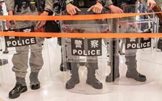 新西蘭政界聯合批評中共對香港的打擊行動