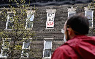 美房租创两年来新高 都市公寓涨幅显着