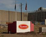 图为2020年5月1日,美国泰森食品公司位于华盛顿州的鲜肉工厂外观。该厂已有超过150名工人确诊感染中共病毒。(Photo by David Ryder/Getty Images)