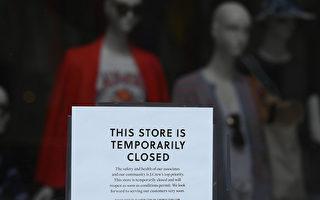 【紐約疫情5.4】J.Crew淪首家破產大型零售商