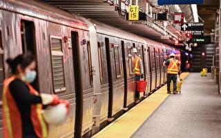 【紐約疫情5.5】地鐵關閉 數百名警察將到場趕人