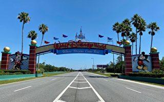 迪士尼计划7月11日重开佛州主题公园