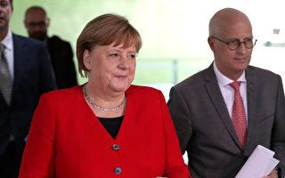 德國防疫峰會 默克爾公布最新寬鬆措施