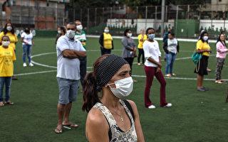 组图:巴西疫情延烧 确诊数破13万
