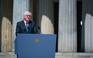 纪念二战结束75周年 德总统:勿忘历史
