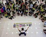 对冲基金巨头巴斯:世界应关注香港