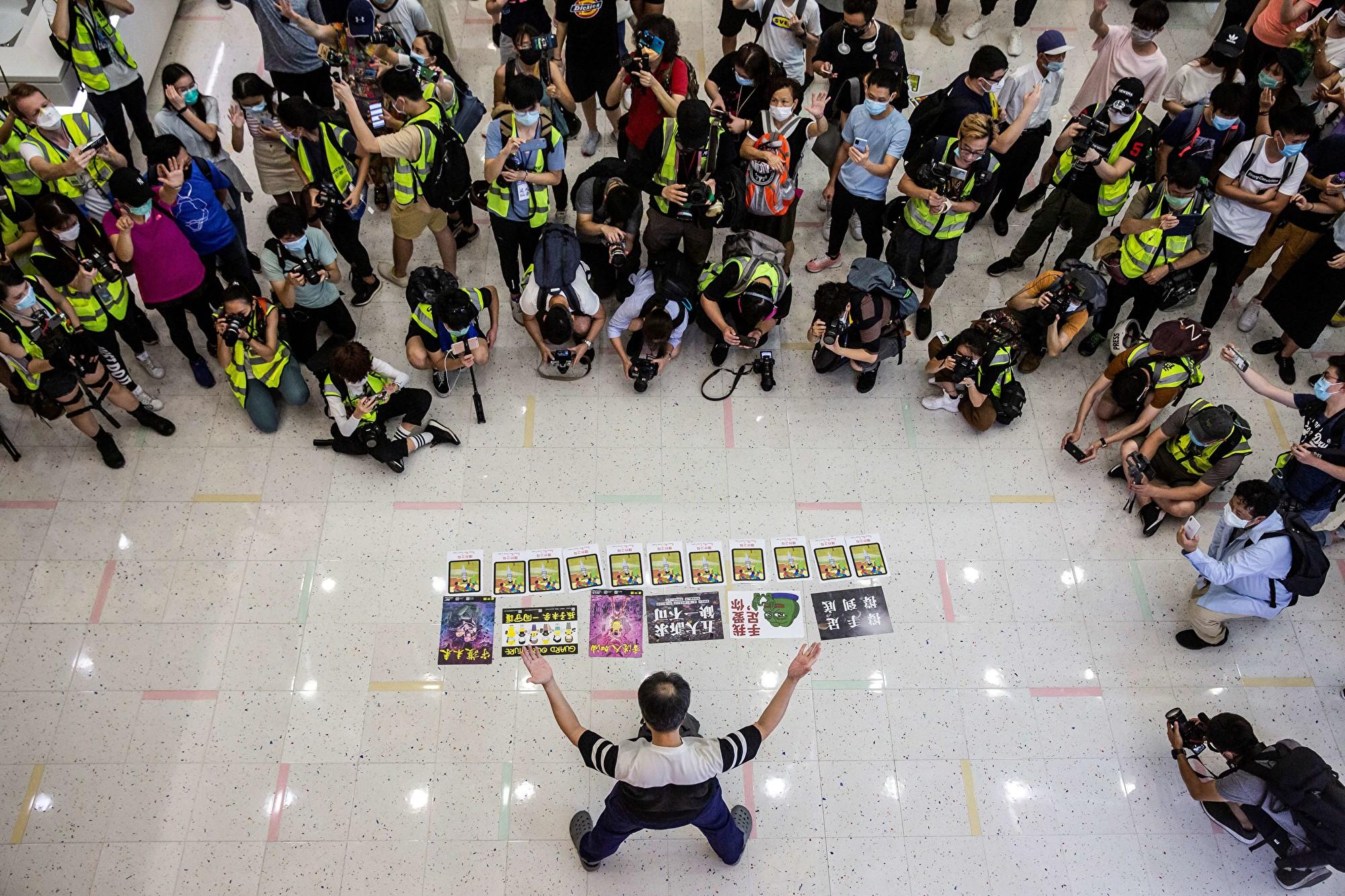 對沖基金巨頭巴斯:世界應關注香港