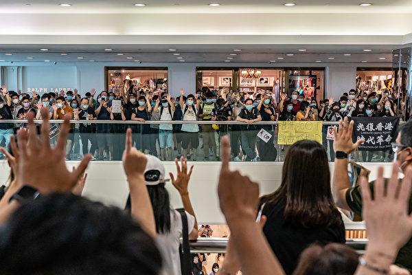5月10日,香港市民在商場等地抗議。( Anthony Kwan/Getty Images)