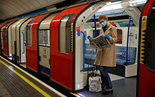 解封新阶段  英国政府建议民众使用面罩
