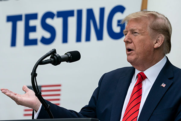 特朗普:政治反對派希望關閉經濟到大選前