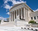 川普高院大法官人選 三位對華強硬派參議員上榜