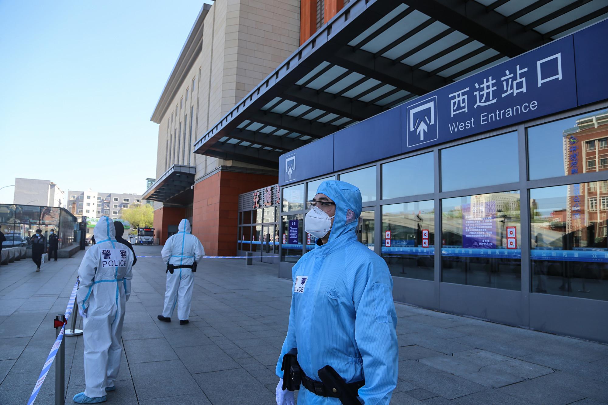 新一波中共病毒疫情在中國爆發 與上一波有三大不同