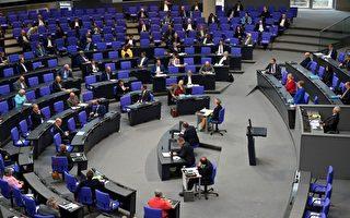中共隱瞞疫情 德國議會調查索賠可行性