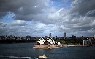 中共拟报复澳政府 让中国人勿去澳洲旅行