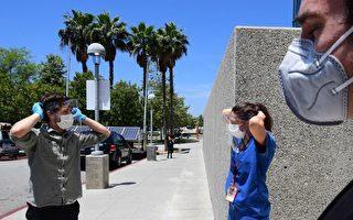洛杉磯市新規:出門就要戴口罩