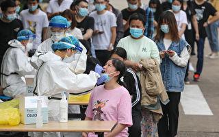 程曉容:中共承認銷毀病毒樣本 還有多少祕密