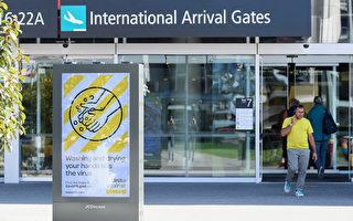 旅遊業出口理事會呼籲政府挽救旅遊業