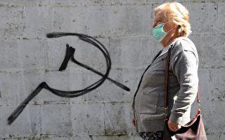 波蘭作家:中共隱瞞疫情是其崩盤警訊