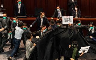 李慧琼非法当选内会主席 民主派拉黑布抗议