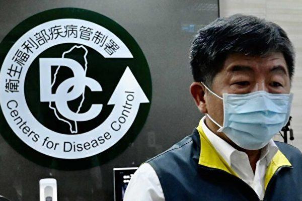 2020年5月19日,台灣衛生福利部部長陳時中在總統蔡英文抵達前,走過衛生福利部疾病管制署的標誌。(Sam Yeh/AFP via Getty Images)