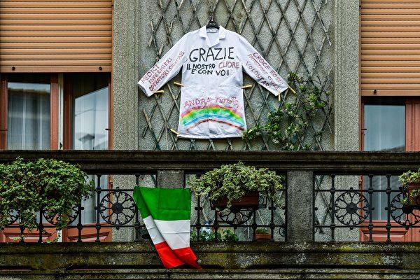 2020年5月19日,意大利科多諾,牆上掛著一件衣服,上面寫著「謝謝,我們的心與你同在」。這個鎮在二月時曾經是中共肺炎疫情嚴重的地區之一。(MIGUEL MEDINA/AFP via Getty Images)