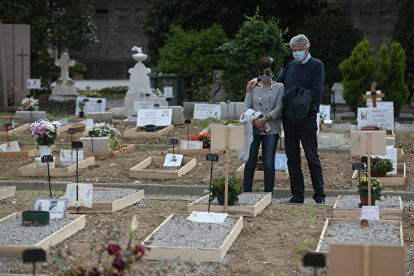 2020年5月19日,意大利倫巴第大區貝加莫,因中共肺炎封鎖兩個多月之後,許多場所重新開放,民眾到貝加莫紀念墓園悼念已逝的親屬。(PIERO CRUCIATTI/AFP via Getty Images)