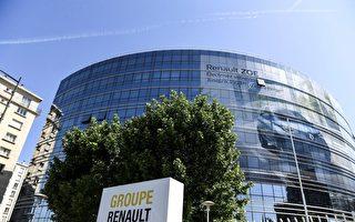 法國推80億歐元計劃 救助汽車產業