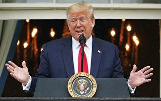 川普宣布推迟G7峰会 澳洲受邀出席会议