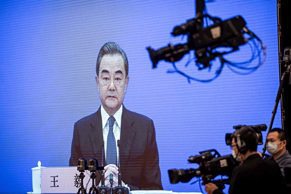 王毅提中美新冷战 外媒:是中共发起的