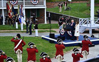 【直播】川普總統參加陣亡將士紀念日儀式