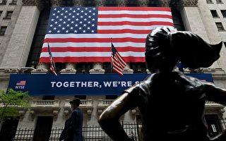 【纽约疫情5.26】纽约证交所大厅重新开放