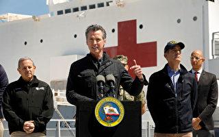 加州疫情遭遇平台期 纽森和4州长向联邦要1万亿