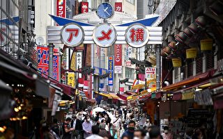 组图:日本解除紧急状态 东京民众戒慎恐惧