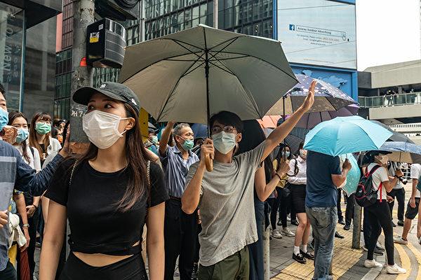 5月27日,港人發起抗議《國歌條例草案》二讀的行動。(Anthony Kwan/Getty Images)