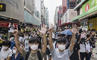 5·27反國歌法抗爭:香港人不投降