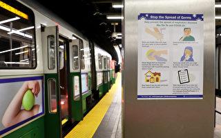 MBTA今秋降公共交通票价
