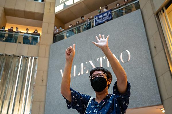 2020年5月28日,港人在中環置地廣場及商場內抗議港版國安法。(Billy H.C. Kwok/Getty Images)