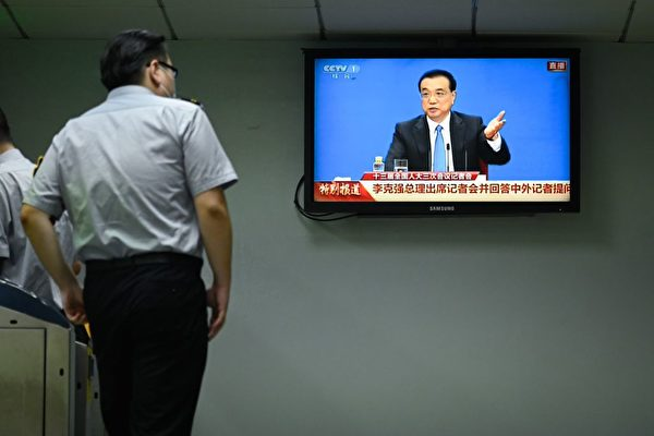 日前,李克強在兩會上說,中國「有6億人每個月的收入也就1000元。」那麼,李克強揭示了怎樣一個現況?透露出什麼信息?李克強的說法會引發中國人對現實去思考嗎?圖為5月28日,總理李克強在記者會上回答問題。(WANG ZHAO/AFP via Getty Images)